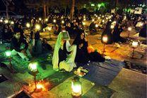 شب ۱۹ رمضان کجا قرآن سر بگیریم