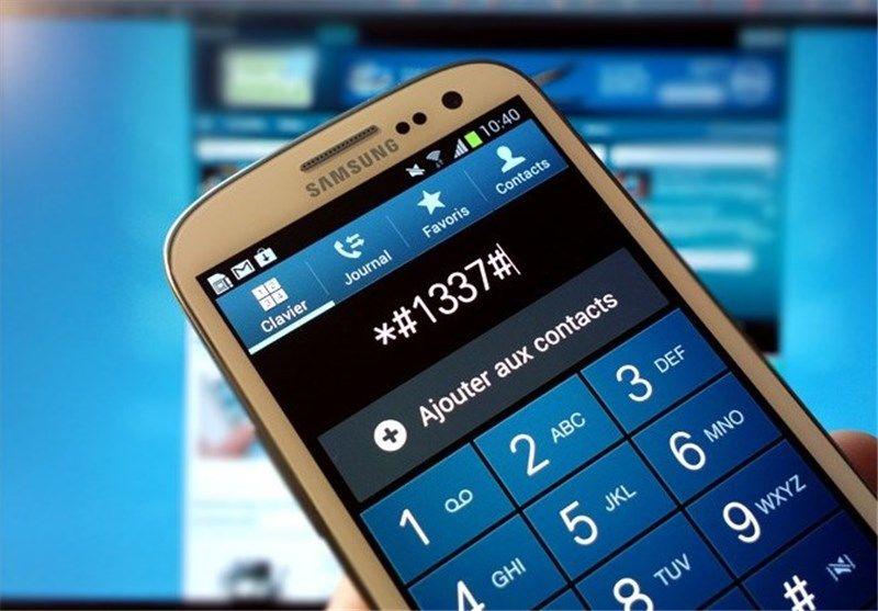 محدودیت جدید برای بانکداری الکترونیک