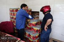 بازار کساد خرما در ماه مبارک رمضان