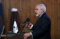 واکنش ظریف به سخنان نتانیاهو