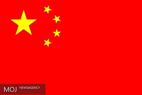 برزیلیها در چاپ ستارههای پرچم چین اشتباه کردند