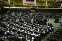 تقاضای استرداد لایحه عضویت ایران در صندوق همبستگی اسلامی تصویب شد