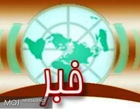 هفته فرهنگی و اقتصادی لرستان در تهران برگزار میشود