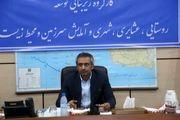 14 طرح در کارگروه زیربنایی توسعه استان هرمزگان تایید شد