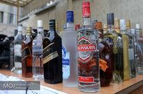 مسمومیت 71 نفر بر اثر مصرف مشروبات الکلی