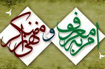 حمایت مجمع رهروان امر به معروف اصفهان از جوان آمر کاشانی