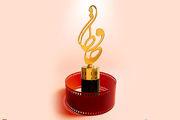 معرفی نامزدهای بهترین خواننده تیتراژ جشن دنیای تصویر