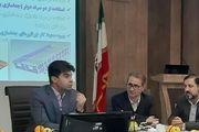 طراحی لندفیل مطمئن پزشکی برای 20 سال آینده در اصفهان