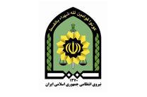 دستگیری عاملان شهادت ۲ تن از دریابان ناجا در منطقه میناب