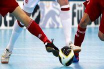 تیم های شرکت کننده در تورنومنت فوتسال ایران مشخص شدند