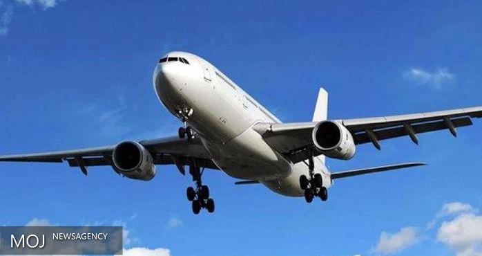 نرمافزار رفع ترس از پرواز عرضه شد