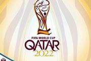 تیمهای ملی فوتبال عراق و سوریه محروم از میزبانی در انتخابی جام جهانی