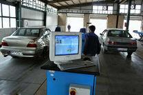 اخذ معاینه فنی بیش از یک میلیون خودرو در سال 95
