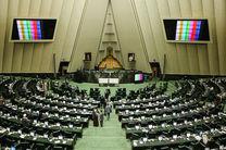 مخالفت مجلس با تشکیل شورای عالی اجتماعی