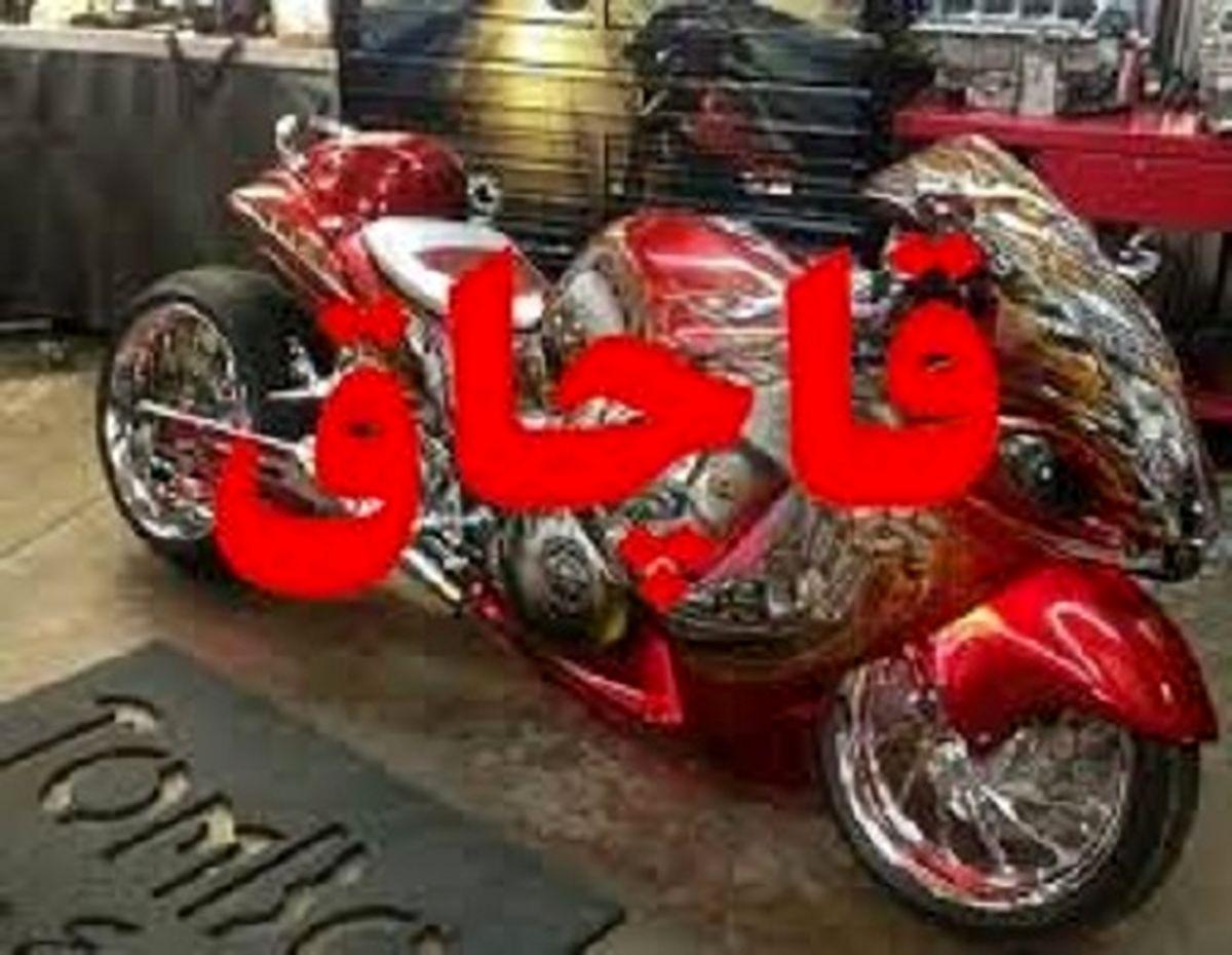 توقیف موتورسیکلت خارجی بدون مجوز گمرکی در تنکابن