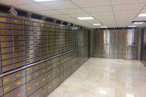 راه اندازی صندوق امانات شعبه تهرانپارس بانک ملی ایران