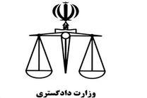 تعیین ایران به عنوان کشور مرورشونده از سوی کنوانسیون مبارزه با فساد