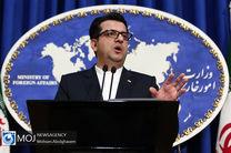آمریکا در مورد چین با نگرشی زیاده خواهانه برخورد می کند