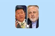 رایزنی تلفنی ظریف با همتای ژاپنی خود درباره برجام