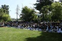 اشرف غنی: همه باید به روند صلح در افغانستان کمک کنند