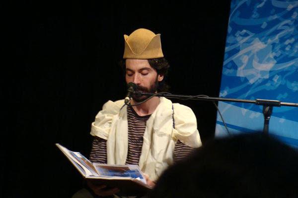 نوازنده ایرانی برای حضور در فستیوال بین المللی به ترکیه رفت
