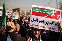 9 دی اتمام حجت مردم ایران برای حمایت از آرمانهای انقلاب بود