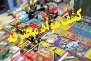 پلیس البرز برای چهارشنبه آخرسال اعلام آمادگی کرد