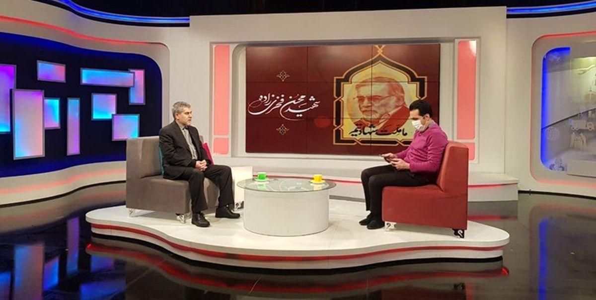 گرامیداشت شهید محسن فخری زاده در برنامه «پایش»