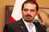 سعد الحریری: بازگشتم به لبنان منوط به شرایطی است
