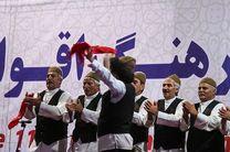 برگزاری جشنواره بینالمللی اقوام ایران زمین برای نخستین بار در گنبدکاووس