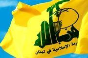اگر گستاخی کنید پشیمان خواهید شد/هرگونه تجاوز به لبنان را پاسخ قاطع خواهیم داد