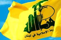 آیتالله یزدی حامی مقاومت لبنان بود