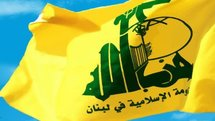 تحریم ۷ فرد و نهاد مرتبط با حزب الله لبنان توسط آمریکا