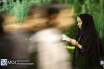 احیای شب نوزدهم ماه مبارک رمضان در دانشگاه تهران