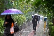 بارش باران در بیشتر مناطق کشور طی سه روز آینده
