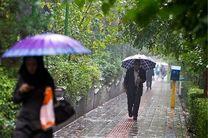 ورود سامانه ضعیف بارش از روز شنبه به استان اصفهان