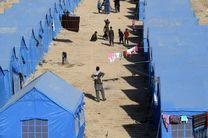 روند اخراج پناهجویان افغان از آلمان متوقف شد