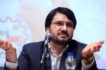 دیوان محاسبات به قراردادهای پرحاشیه قبلی و آتی فوتبال ورود می کند