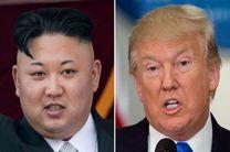 نشست ترامپ-کیم جونگ اون در ویتنام برگزار می شود