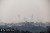 کیفیت هوای اصفهان بسیار ناسالم است / شاخص کیفی به 185 رسید
