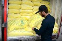 کشف 4 تن آرد قاچاق در نجف آباد/ دستگیری یک نفر توسط نیروی انتظامی