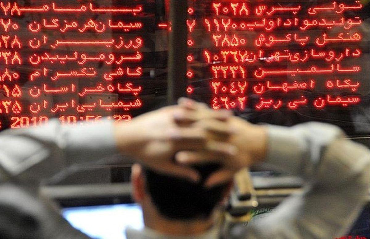 افت شاخص بورس در جریان معاملات امروز ۲۰ آبان ۹۹