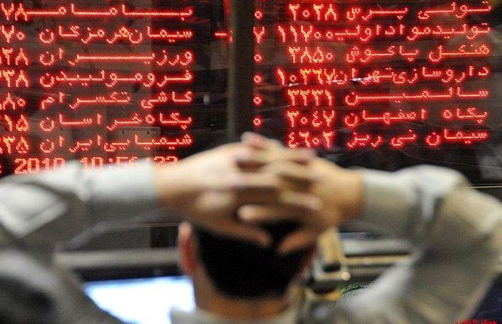 شاخص بورس در جریان معاملات امروز ۱۸ تیر ۹۹ اعلام شد