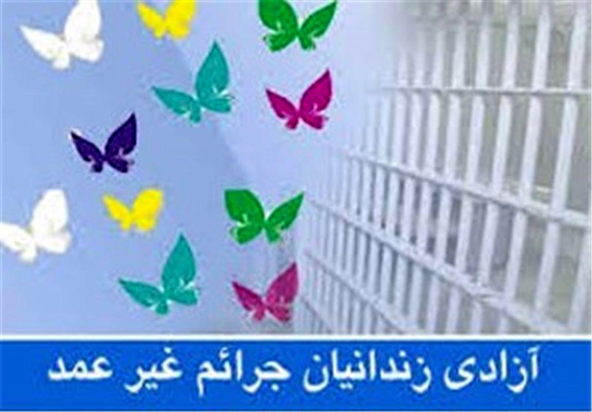 آزادی سه زندانی جرایم غیر عمد در یزد با کمک بانوی خَیِّر