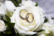 بررسی وضعیت ازدواج و طلاق در سال 96