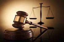 دو سال حبس به دلیل تیراندازی به محیط بان در لاهیجان