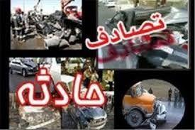3 کشته و 2 مجروح در تصادف کامیونت و پراید در اردستان