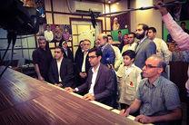 رییس رسانه ملی شبکه امید را افتتاح کرد