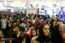 دستگیری 32 سارق در نمایشگاه کتاب تهران
