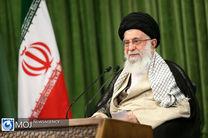زمان آغاز سخنرانی رهبر انقلاب به مناسبت عید قربان اعلام شد